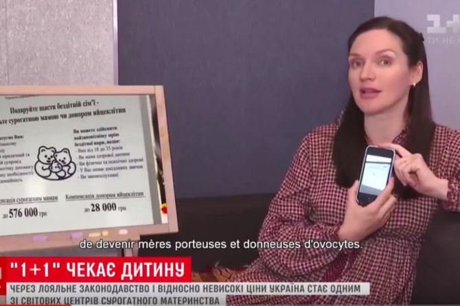 L'Ukraine devient un des centres mondiaux de la maternité de substitution